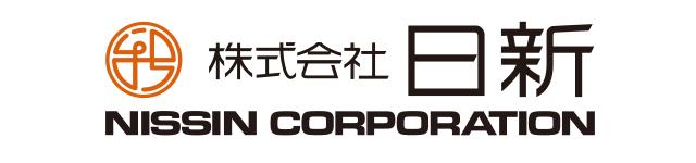 株式会社日新